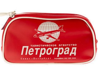 Petrograd Toiletry Bag Red Bag In The U.S.S.R