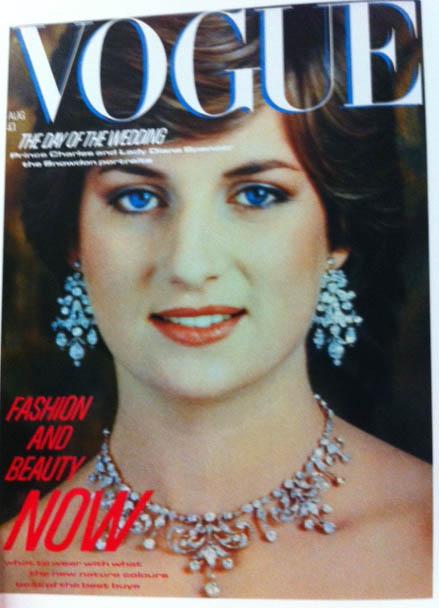 Vogue Cover 1980s Princess Diana August 1981