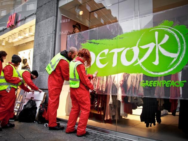 H&M Detox Our Future Campaign Greenpeace Detox our Future Detox Our Water