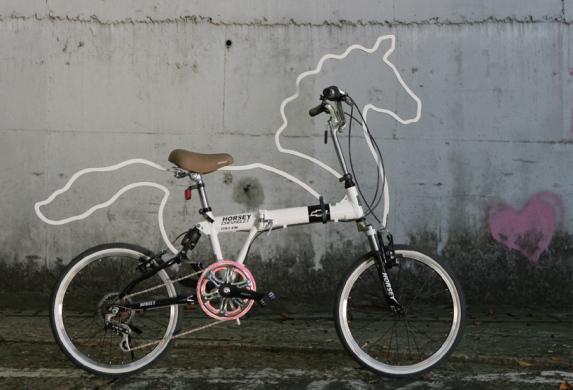 Horsey Bike By Eungi Kim